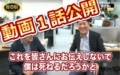 動画第1話公開